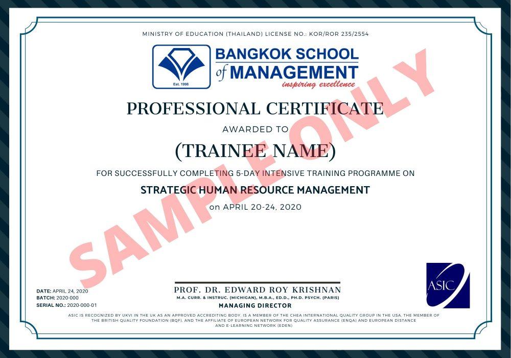 Sample Cert - Strategic Human Resource Management